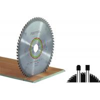 Пильный диск для ламината Festool 160x2,2x20 TF48